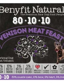 Benyfit Natural Venison Meat Feast 500g Tub