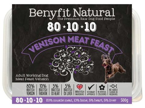 Benyfit Natural Venison Meat Feast 500g Tub